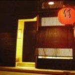 信 - 薬院にひっそりと佇む大人の隠れ家。この赤い提灯が目印です。