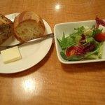 レストラン プルミエ - サラダとバケット