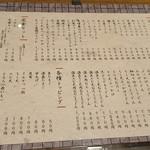 創業昭和五十四年 さぬきうどん四國屋 -