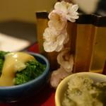 鶴翠 - 節句肴