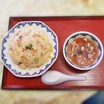 八幡(中華料理) -