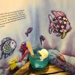 絵本と珈琲 ペンネンネネム green - 小さなスイミー・イン・クリームソーダ にじいろのウロコを持つお魚たちと一緒に♡