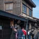 飛騨 こって牛 - 2019.2 店舗外観