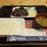 明神丸 - 明神丸のたたき定食 塩(たたき7切) 1050円