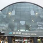 明神丸 - JR高松駅に到着 随分と可愛らしい駅舎