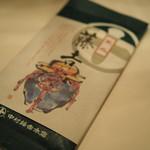 103924493 - 藤吉熟成1080円(50g)
