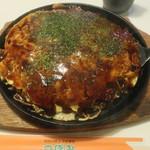 つぼみ - 料理写真:びんご焼き