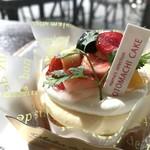 ママのえらんだ元町ケーキ - フルーツの森って名付けられた、美しいケーキです(2019.3.18)