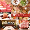 溶岩焼き×個室肉バル 29house  八王子駅前店