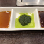横濱こてがえし - 料理写真: