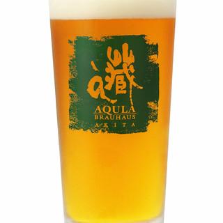 秋田あくらビール醸造所直営店です!