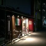 モメンティ・フェリチ - H.31.1.27.夜 外観:東側からアプローチ
