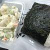 おむすびきゅうさん - 料理写真: