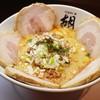 YEBISU - 料理写真:特製肉入り担担麺