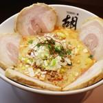 担担麺 胡 - 料理写真:特製肉入り担担麺