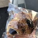 パン工房 クオーレ - 料理写真:和菓子屋さんの十六穀クロワッサン180円税込