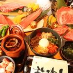 焼肉亭 - 料理写真:
