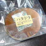 かね寅 - バタドラ 160円