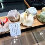 ふる川製菓 - 料理写真: