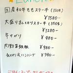 Sumibiyakisutekinikuoshi -