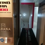 CABANA TERRACE - 店舗一階入り口