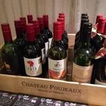 CABANA TERRACE - 飲み物カウンター 赤ワインコーナー