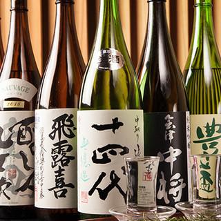 全国各地の有名な地酒、無名だけど美味しい地酒と焼酎