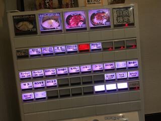 東京スタイルみそらーめん ど・みそ  - 人気ナンバー1という事で、「特みそこってりらーめん」(930円)を選択。「こってり」は背脂付きとのこと。