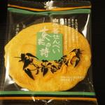 自然薯 茶茶 - とろろ御膳 山の香(自然薯せんべい)