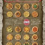 Boi Boi Pizza - その他写真: