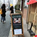 北海道らーめん 帯広 ロッキー -
