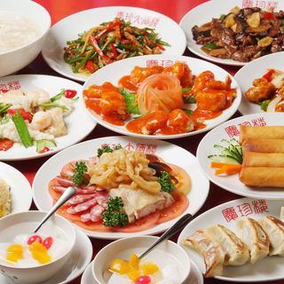 色・香・味で楽しむ本格広東料理♪