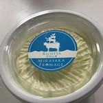 三良坂フロマージュ - リコッタチーズ これは美味しい(^^♪