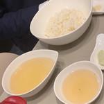 幸せのお皿 -