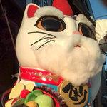 てまり - 大きな招き猫が目印!!