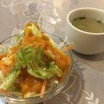 プラシッダ - スペシャルセットのサラダとスープ