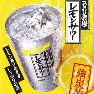 九州個室居酒屋 博多道場 -
