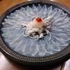 三枡 - 料理写真:ふくさし