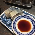サバ6製麺所 - サバ寿司が2個セット