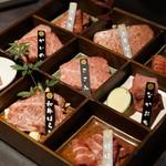 東京焼肉 平城苑 - 和牛一頭物語