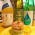 HAMAMORI - お祝いにふさわしい寿司ケーキはいかがですか?豪華食材が入ってます!前日までにご連絡ください。1,800円+税