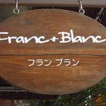 フラン ブラン -