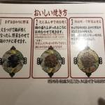 松尾ジンギスカン -