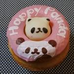 シレトコ ファクトリー - ハッピー☆パンダ