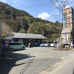 百年庵 - 製麺所直営の食事処