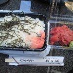鮮魚仕出し 幾の家 - 中落ち丼¥500+大盛¥50
