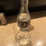 103981927 - 冷酒