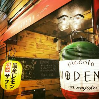 【姉妹店情報】piccoloMODENA