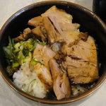 醤道ver匠重 - 叉焼丼 (本日の日替750円)