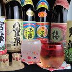 大新 - 琉球泡盛30種・ボトルキープ15種!